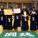 中学生の部 第3位 勝川剣友会