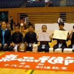 小学生の部 第3位 千代が丘剣道教室