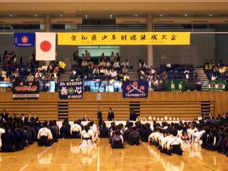 第35回愛知県少年剣道錬成大会