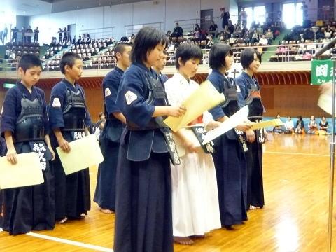 全国大会 愛知県代表者