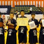 低学年の部 第三位 和歌山武道館剣道錬成クラブ