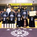 小学生の部 第三位 穴師剣道会