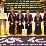 低学年の部 準優勝 さくら会少年剣道部