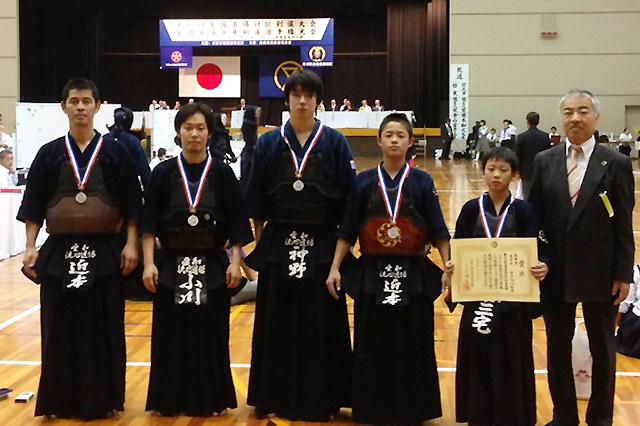 第32回全国道場対抗剣道大会