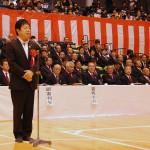 平成26年度愛知県剣道道場連盟「近藤杯」争奪少年剣道錬成大会