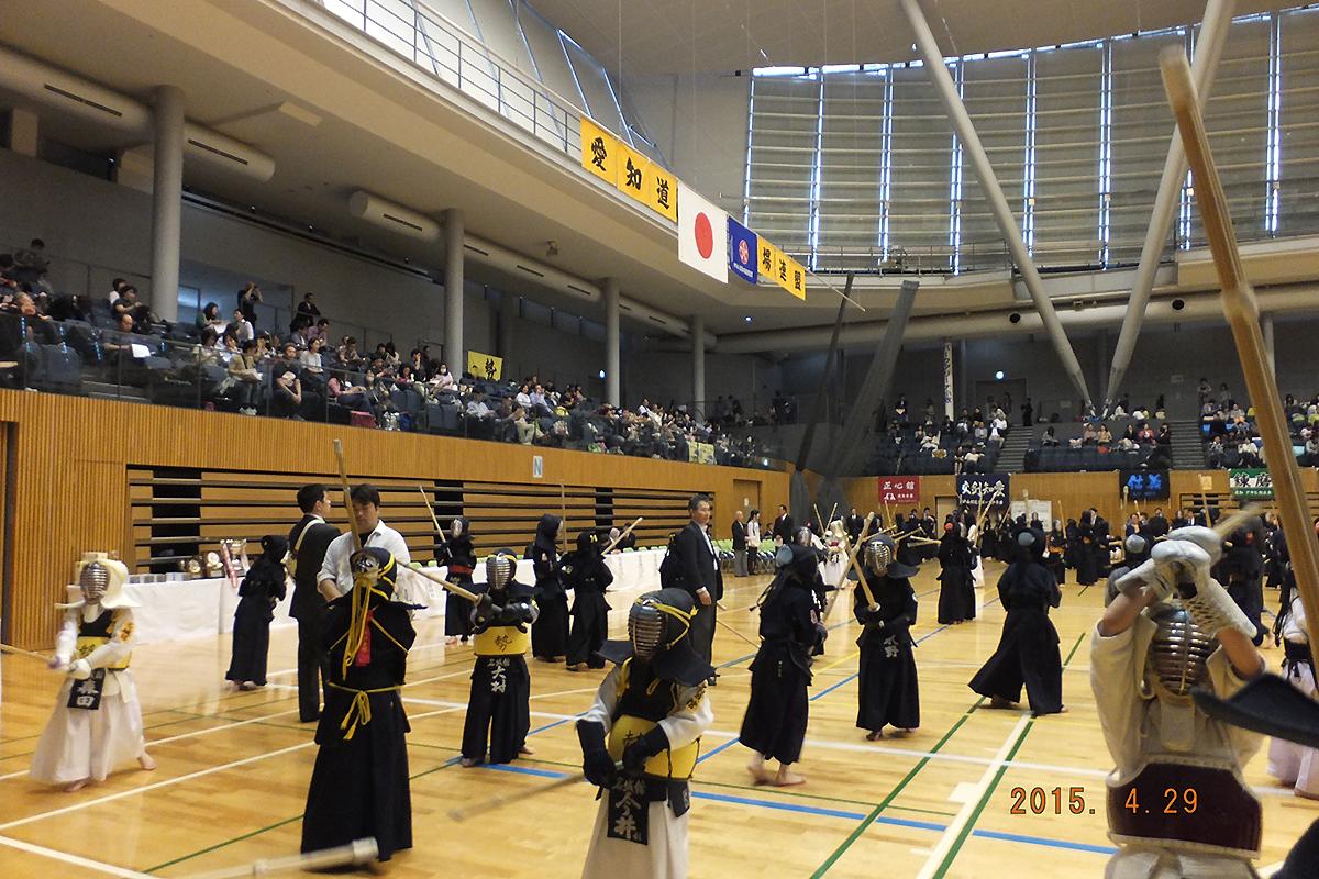 第44回愛知県道場少年剣道大会