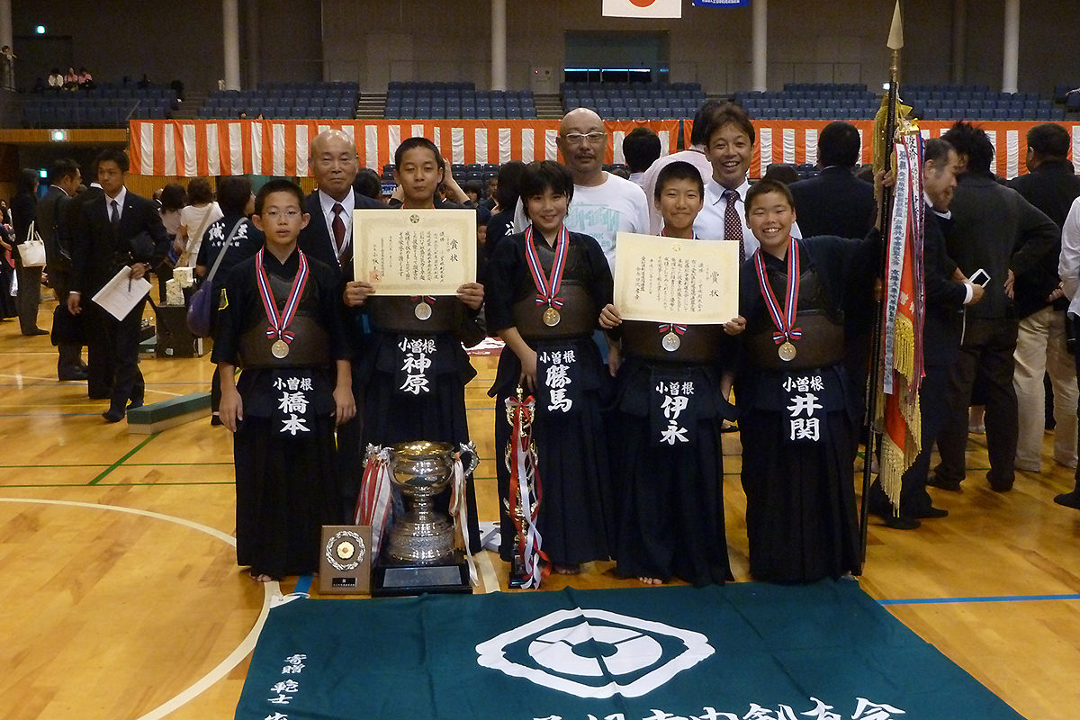 平成28年度「近藤杯」争奪剣道大会 小学年の部
