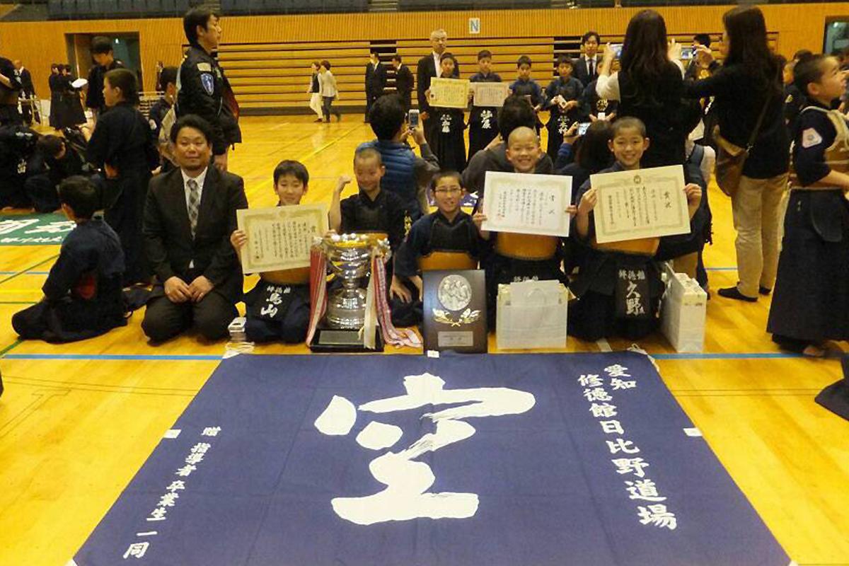第46回愛知剣道場少年剣道大会
