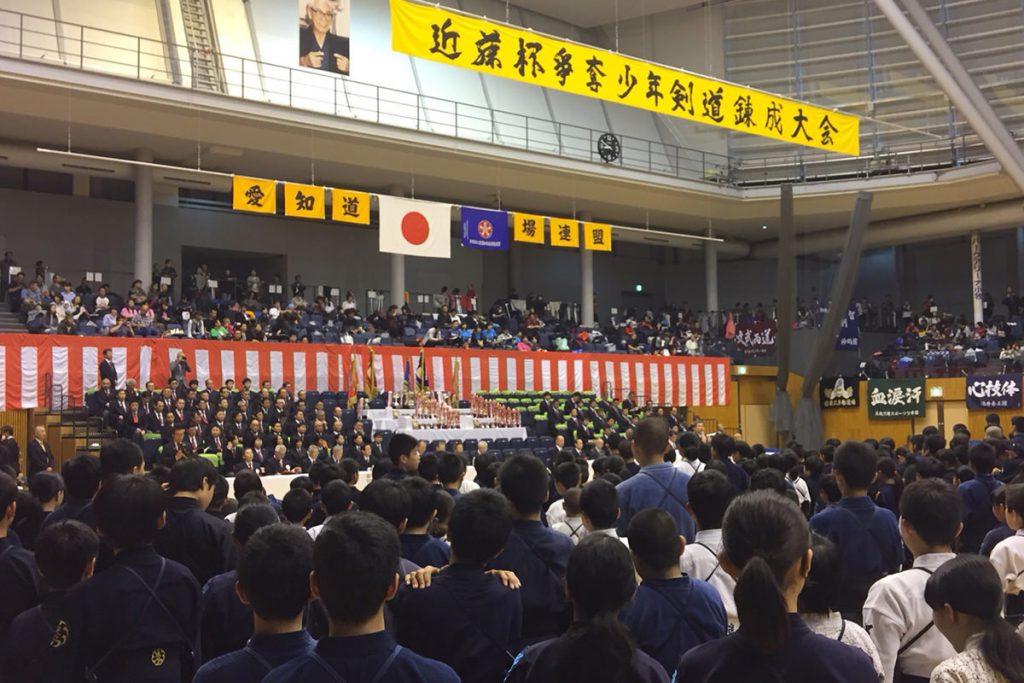 平成29年度愛知県剣道道場連盟「近藤杯」争奪少年剣道錬成大会