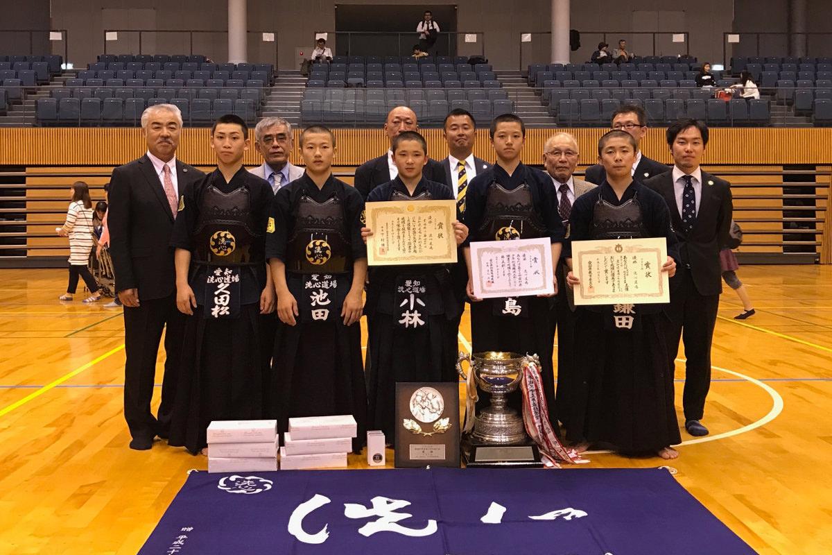 第47回愛知剣道場少年剣道大会 中学生の部 優勝 洗心道場