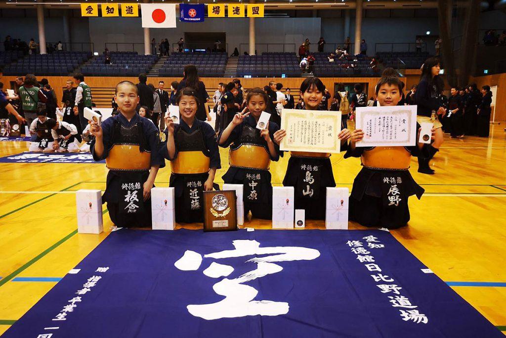 第48回愛知県道場少年剣道大会 小学生の部 第三位 修徳館日比野道場