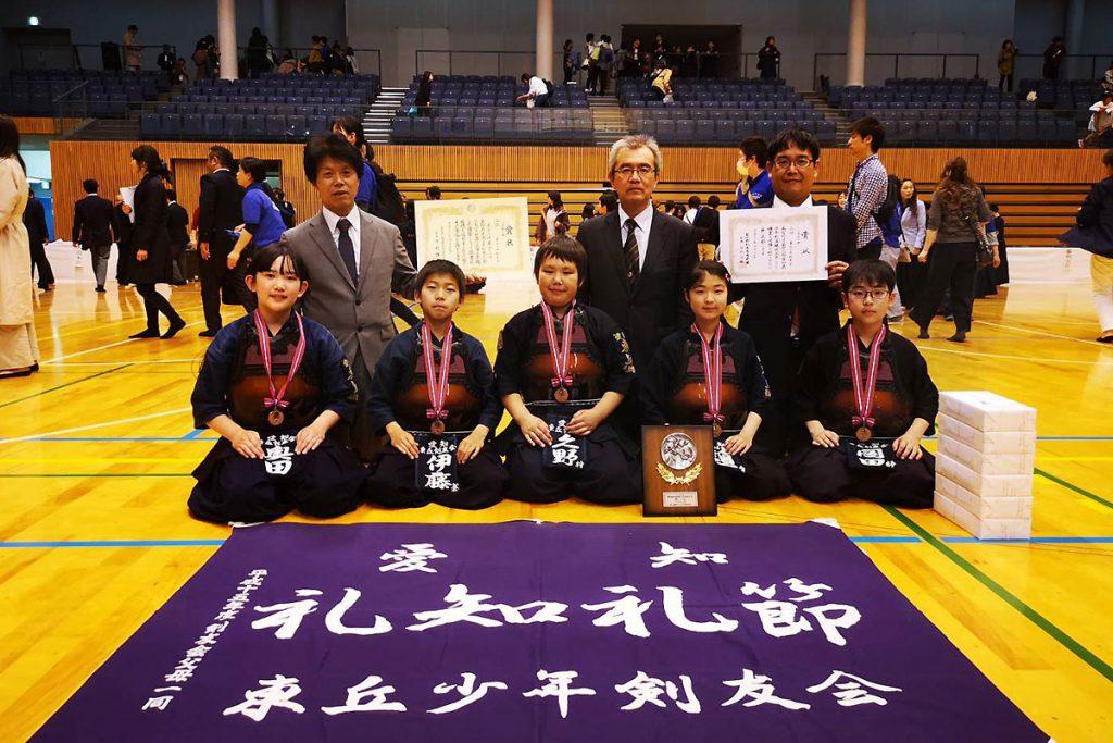 第48回愛知県道場少年剣道大会 小学生の部 第三位 東丘少年剣友会