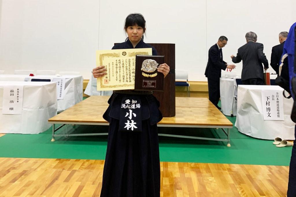 第37回全国道場対抗剣道大会・全国道場少年剣道選手権大会