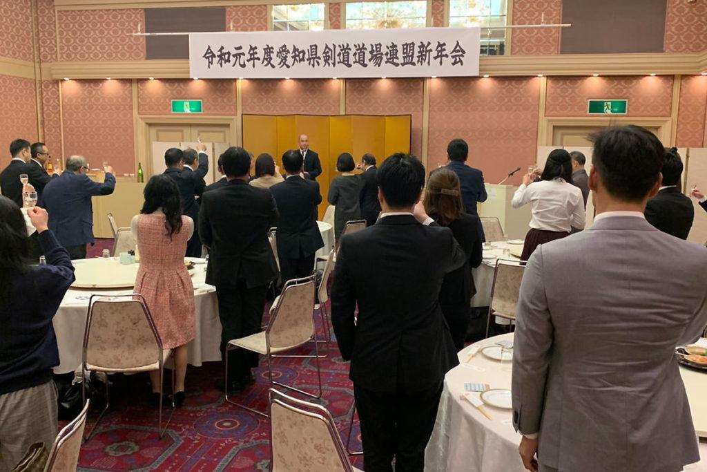 愛知県剣道道場連盟「新年会」