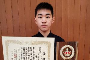 第43回日本剣道少年団研修会体験実践発表会